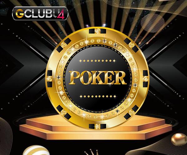 Gclub casino เว็บพนันออนไลน์